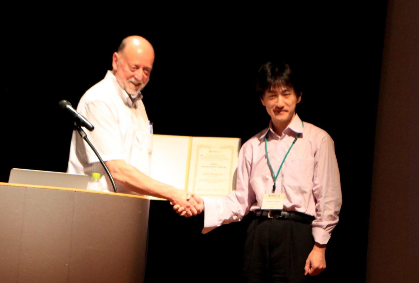 HPDC Achievement Award